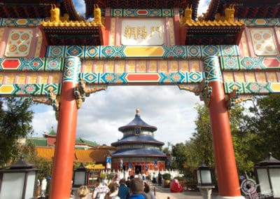 Chinese gate at Epcot