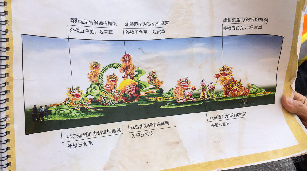 chinese designs for MosaiCanada
