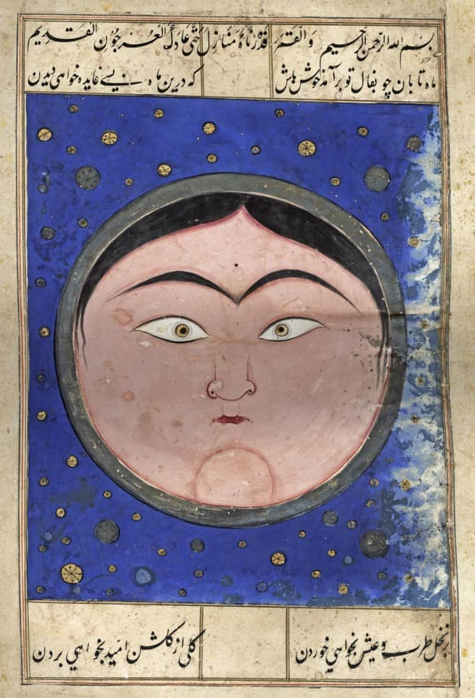 Moon Lady from the Book of Omens Aga Khan
